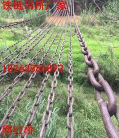 厂家电泳黑漆10MM14MM护栏铁链和连接件成套销售