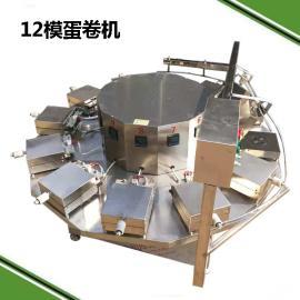 全自动凤凰蛋卷机/全自动蛋卷机/电加热自动下料鸡蛋卷设备