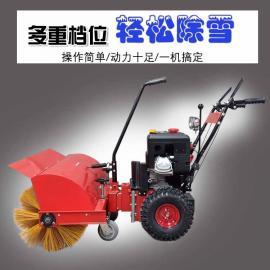 家用扫雪机 小型除雪机 多功能扫雪机 黑 龙江除雪工具