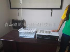 污水处理COD恒温加热器LB-901型(COD消解仪)