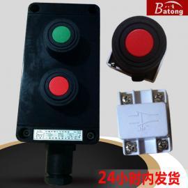 两钮防爆防腐控制按钮BZA8050-A2