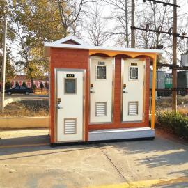 环保厕所生态移动环保公厕