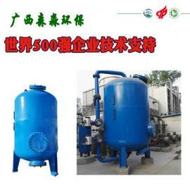 一体化循环水设备 石化行业污水处理