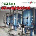 洗车循环水处理 汽车厂循环水设备