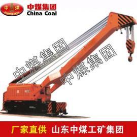 N0603型米轨60t定长臂铁路起重机,米轨60t定长臂铁路起重机