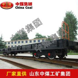 NK30轨道平板车,轨道平板车性能参数