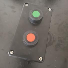 超高压油缸压榨机按钮箱