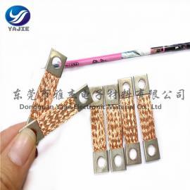 定制TZ-TZX紫铜导电带