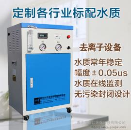 中小型去离子水设备去离子水机