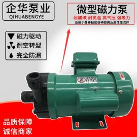 易威奇MP系列微型耐酸碱磁力泵