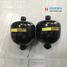 低温蓄能器ELM0.75-210/00/AF-01102(0.75L/120bar)奥莱尔OLAER
