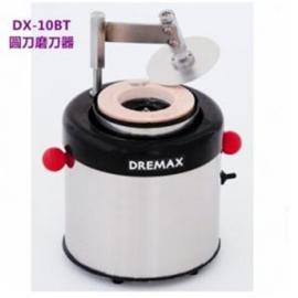 日本DREMAX进口切菜机 DX-10BT多功能磨刀机 圆刀磨刀机