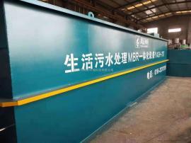 新农村建设环境治理污水处理设施MBR一体化污水设备YASH-50T