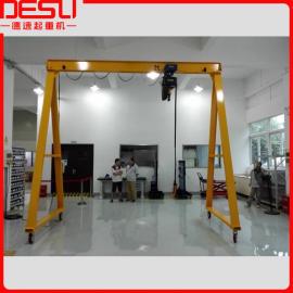 2吨轻型移动龙门吊,多工位共用无路轨门式起重机设备