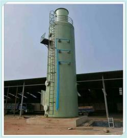窑炉锅炉脱硫塔 高效防腐玻璃钢脱硫除尘塔