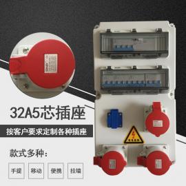 JXF3008检修电源箱