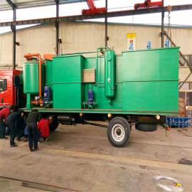 含油污水处理撬装式一体化污水处理设备 车载气浮机