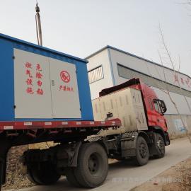 鑫昇专业生产燃气调压箱 燃气调压柜 燃气调压计量撬