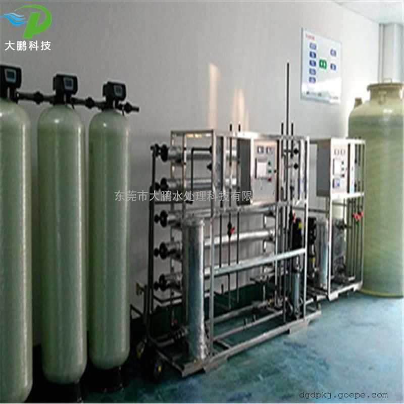 化妆品生产用去离子水处理设备 去离子超纯水设备