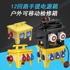 工业组合检修插座箱