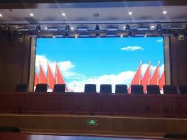 会议室18平方小间距P1.5LED全彩电子屏生产及安装周期