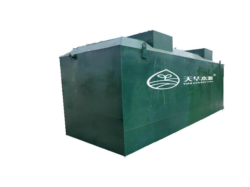 地埋式污水处理设备每天处理200吨【维修】【运营】