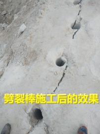 矿山岩石静态劈石机