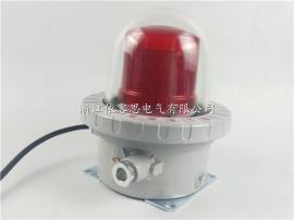 防爆航空障碍灯EKS1150-10W