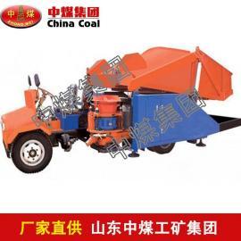 PZ7-2型混凝土自动上料喷浆车技术参数,混凝土自动上料喷浆车