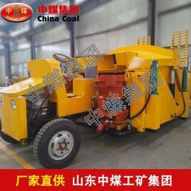 一拖二自动上料喷浆车,自动上料喷浆车火爆上市