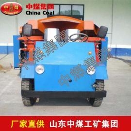 GLZ-14联合自动上料喷浆车,联合自动上料喷浆车