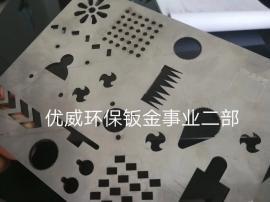承揽板材切割加工业务大功率通快激光切割机
