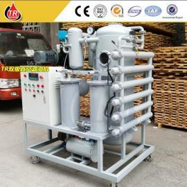 TR变压器油高效双级真空滤油机、高效脱水真空净油机