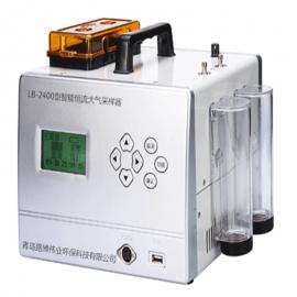 LB-2400(D)型24小时恒温恒流连续自动大气采样器