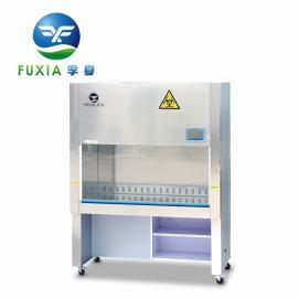 二级生物安全柜BSC-1000IIA2 不锈钢生物安全柜