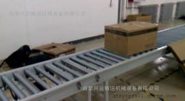 不锈钢滚筒输送机碳钢喷塑 纸箱动力辊筒输送机