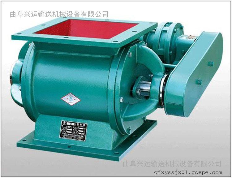 热销颗料状物输送 卸料运行平稳灰斗卸料装置xy1