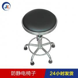 JC-8601D升降椅子