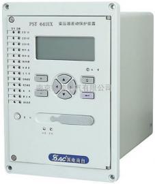 国电南自变压器差动保护测控装置PST641