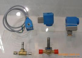 丹佛斯EVR2-EVR40常闭/常开型电磁阀