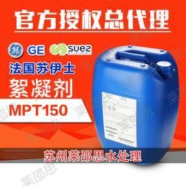 美国GE通用贝迪 Solisep MPT150膜絮凝剂