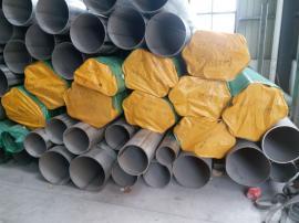 不锈钢焊管/不锈钢流体管道