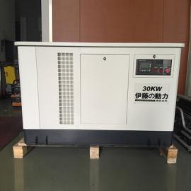 静音箱体式30KW三相汽油发电机