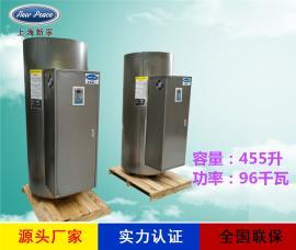 工厂销售N=455升 V=96千瓦电热水器 电热水炉