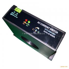 监控检测630A电流的交流感应开关GTL60K-NO常开型