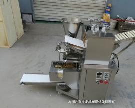 早点铺小型三鲜馄饨机多功能饺子机馄饨机