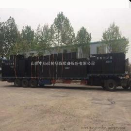 生活污水处理设备地埋式污水处理设备 中科贝特专利产品值得信赖
