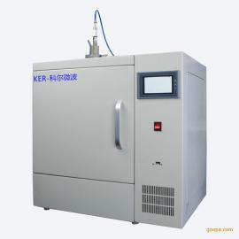 实验用微波高温试验设备 高温热解炉 管式炉 试验炉