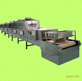 酱菜类专用隧道式微波杀菌设备