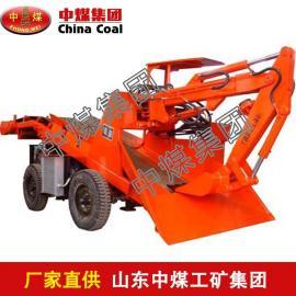 LWT-150轮胎式扒渣机,轮胎式扒渣机